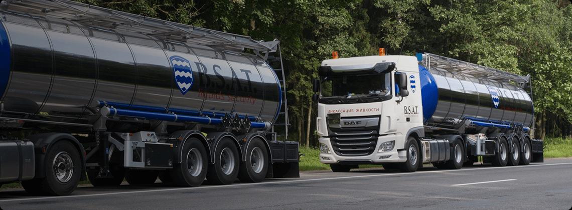 Перевозка<br /> химических грузов